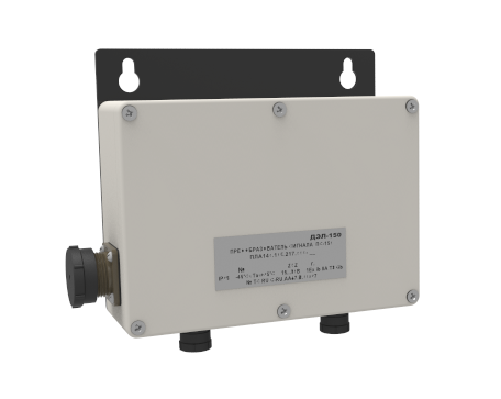 Преобразователь сигнала ПС-150